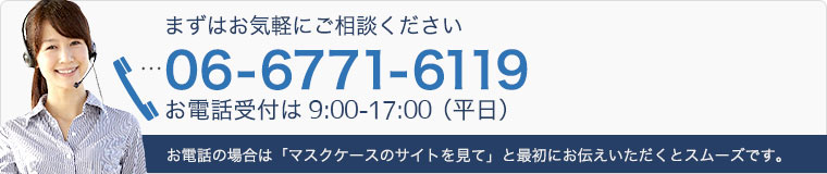芳武印刷株式会社 tel:0667719119 受付時間9:00-17:00