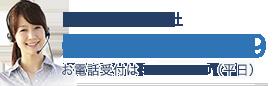 芳武印刷株式会社 tel:0667719119 受付時間8:30-17:30
