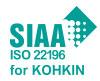 SIAAが認めた清潔・安全な「抗菌印刷」